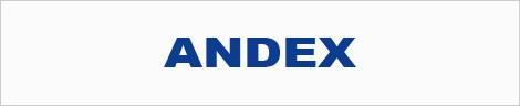 ANDEX | アンデックス株式会社