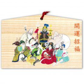 七福神絵馬 イメージ