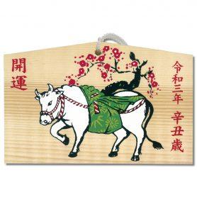 干支絵馬『辛丑』No.4 イメージ