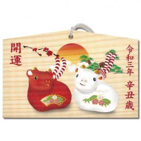 干支絵馬『辛丑 』No.5 イメージ