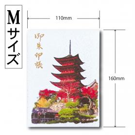 Mサイズ(膨らし表紙) イメージ