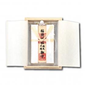 桐箱入り錦守り(麻紐) イメージ